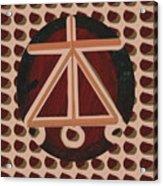 Karuna Reiki Healing Symbol Art By Navinjoshi At Fineartamerica.com Buy Posters Greetings Pillows Du Acrylic Print