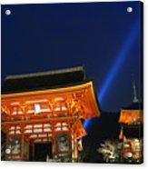 Kiyomizu-dera Main Gate Acrylic Print