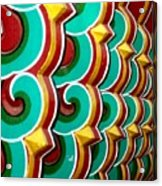 Korean Pagoda  Acrylic Print