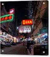 Kowloon Acrylic Print
