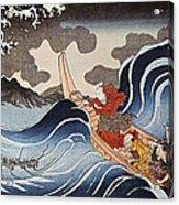 Kuniyoshi: Oban Print Acrylic Print