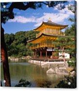 Kyoto Acrylic Print