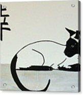 La  Cache-cache Acrylic Print