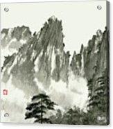 Landscape - 79 Acrylic Print
