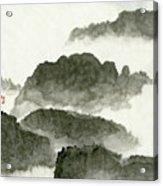 Landscape - 80 Acrylic Print