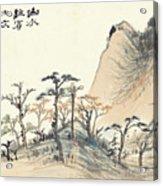 Landscape Album Acrylic Print