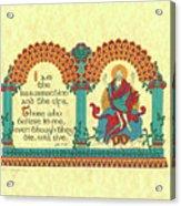 Lenten Resurrection Acrylic Print