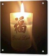 Light Of Luck Acrylic Print