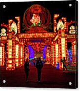 Lights Of The World Hallway Of Fortunes Acrylic Print