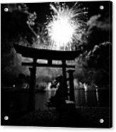Lights Over Japan Acrylic Print