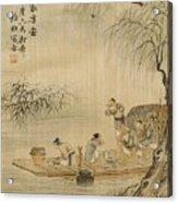 Lin Meiqing Acrylic Print