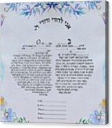 Love Birds Ketubah- Reformed Humanistic Version  Acrylic Print