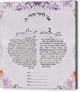 Love Birds Ketubah-reformed Humanitic Version Acrylic Print