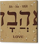 Love Word In Hebrew Typography Acrylic Print