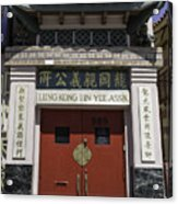 Lung Kong Tin Yee Association Red Doors Acrylic Print