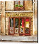 Ma Bourgogne Acrylic Print by Debbie DeWitt