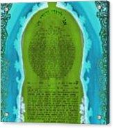 Magic Door Ketubah Acrylic Print