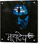 Mahadev Acrylic Print