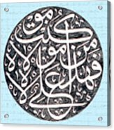 Man Kuntu Mola Fahaza Ali Mola Acrylic Print