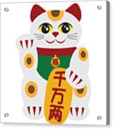 Maneki Neko Beckoning Cat Illustration Acrylic Print