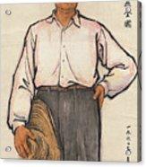 Mao Zedong Acrylic Print
