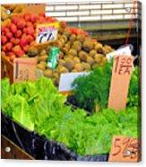 Market At Bensonhurst Brooklyn Ny 5 Acrylic Print