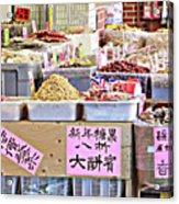 Market Way Acrylic Print