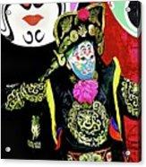Masked Magician Acrylic Print