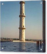 Minaret Acrylic Print
