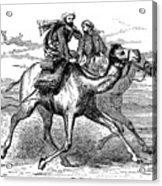 Mohammed (570-632) Acrylic Print
