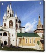 Monastery In Zvenigorod, Russia Acrylic Print