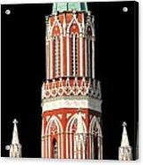 Moscow09 Acrylic Print