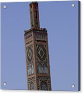 Mosque Tower Acrylic Print