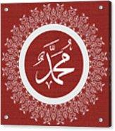 Muhammad - Mandala Design Acrylic Print