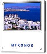 Mykonos Acrylic Print