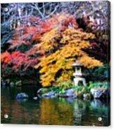 Naritasan Temple Garden Acrylic Print