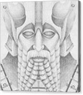 Nebuchadezzar Acrylic Print