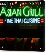 Neon Asian Grille Acrylic Print