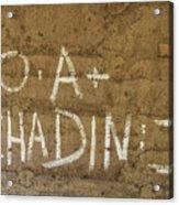 No A  Chadin II Acrylic Print