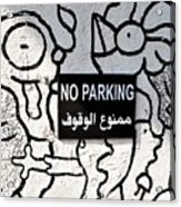 No Parking In Beirut  Acrylic Print