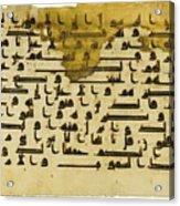 North Africa Or Near East Acrylic Print
