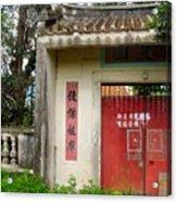 Old Chines Village Door Series Five  Acrylic Print