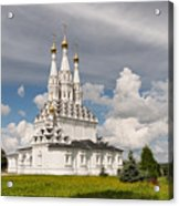 Old Hodegetria Church In Vyazma Acrylic Print