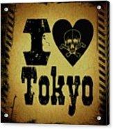 Old Tokyo Acrylic Print