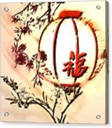 Orient Glow Acrylic Print