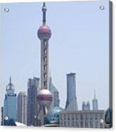 Oriental Pearl Acrylic Print