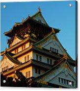 Osaka Castle Near Twilight Acrylic Print