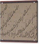 Page Of Calligraphy Acrylic Print