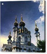 Palace Acrylic Print