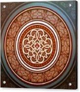 Pattern Art 0012 Acrylic Print
